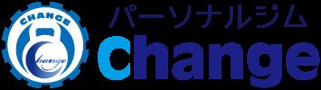 パーソナルジムchange
